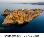 aerial view of the pietra... | Shutterstock . vector #737192206