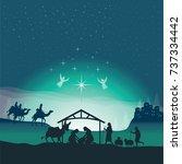 christmas nativity scene | Shutterstock .eps vector #737334442