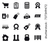 16 vector icon set   cart ... | Shutterstock .eps vector #737349472