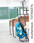 Small photo of School classroom with school desks and blackboard