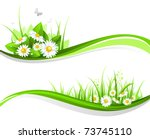 natural floral design | Shutterstock .eps vector #73745110
