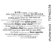 enjoy your meal typography by... | Shutterstock .eps vector #737462158