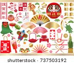 a set of assorted graphic... | Shutterstock .eps vector #737503192