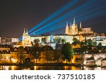 night view of historical... | Shutterstock . vector #737510185