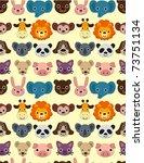 seamless animal face pattern | Shutterstock .eps vector #73751134