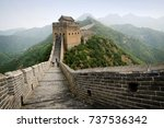 watchtowers all along the great ...   Shutterstock . vector #737536342