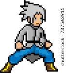 martial art fighter 8 bit pixel ... | Shutterstock .eps vector #737563915