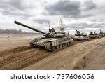 zhytomyr reg  ukraine   oct. 14 ... | Shutterstock . vector #737606056