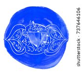 ajna chakra on watercolor stain | Shutterstock . vector #737646106