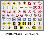 signal road | Shutterstock .eps vector #73767376