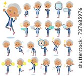 set of various poses of navy... | Shutterstock .eps vector #737685976