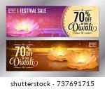 horizontal diwali festival... | Shutterstock . vector #737691715
