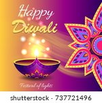 happy diwali festival of lights ... | Shutterstock .eps vector #737721496