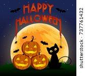 happy halloween day    bat and... | Shutterstock .eps vector #737761432