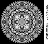 mandala pattern white good mood | Shutterstock .eps vector #737769502