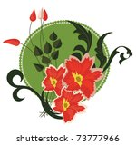 a bouquet of three red lilies... | Shutterstock .eps vector #73777966