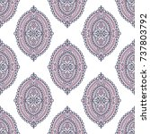 vintage decorative seamless... | Shutterstock .eps vector #737803792