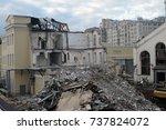 moscow   september 09  2016 ... | Shutterstock . vector #737824072