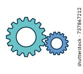 gears machine isolated icon | Shutterstock .eps vector #737867212