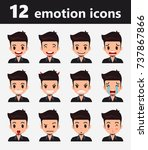 vector emotion icon set  | Shutterstock .eps vector #737867866