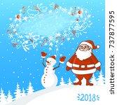 vector illustration of an... | Shutterstock .eps vector #737877595