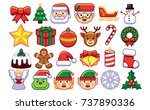 vector set of christmas emojis... | Shutterstock .eps vector #737890336