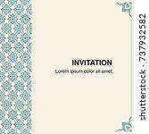 greeting card frame border or... | Shutterstock .eps vector #737932582