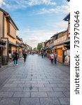 kyoto  japan   october 27  2015 ... | Shutterstock . vector #737970646