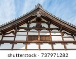 view at roof gable of tenryuji... | Shutterstock . vector #737971282