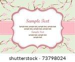 vintage floral frame | Shutterstock .eps vector #73798024