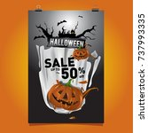 poster halloween sale and party ... | Shutterstock .eps vector #737993335