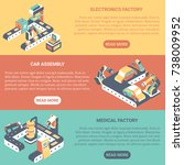 factory automation vector flat... | Shutterstock .eps vector #738009952