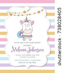 beautiful baby shower card... | Shutterstock .eps vector #738028405