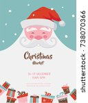 christmas market poster with...   Shutterstock .eps vector #738070366