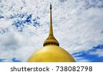 Golden Pagoda In Khongjiam Ubon ...