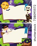 two border templates with... | Shutterstock .eps vector #738095572