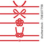 decorative japanese cord made... | Shutterstock .eps vector #738107758