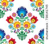 seamless folk art vector... | Shutterstock .eps vector #738141745