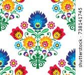 seamless folk art vector... | Shutterstock .eps vector #738141745