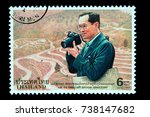 thailand   circa 2016  a thai...   Shutterstock . vector #738147682