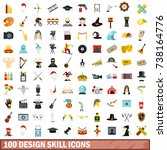 100 design skill icons set in... | Shutterstock . vector #738164776