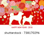 gorgeous floral print and dog... | Shutterstock .eps vector #738170296