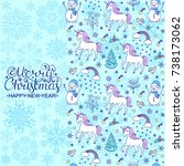 christmas seamless pattern with ... | Shutterstock .eps vector #738173062