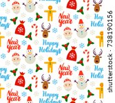 happy new year seamless... | Shutterstock .eps vector #738190156