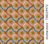 new color seamless pattern with ... | Shutterstock .eps vector #738229972