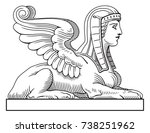 icon style sphinx realized in... | Shutterstock .eps vector #738251962