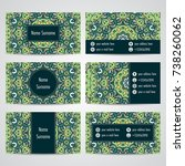 set of business cards with... | Shutterstock .eps vector #738260062