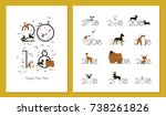 2018   the year of the dog to...   Shutterstock .eps vector #738261826