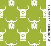helmet  owl. seamless pattern   Shutterstock .eps vector #738267646