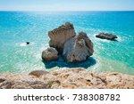 Aphrodite's Rock Or Venus Rock  ...